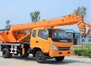 Formazione Gru Mobile Trentino